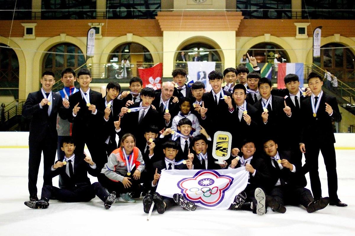 Taiwan voitti turnauksen ja nousi tulevaksi kaudeksi IIIA-divisioonan MM-kisoihin.