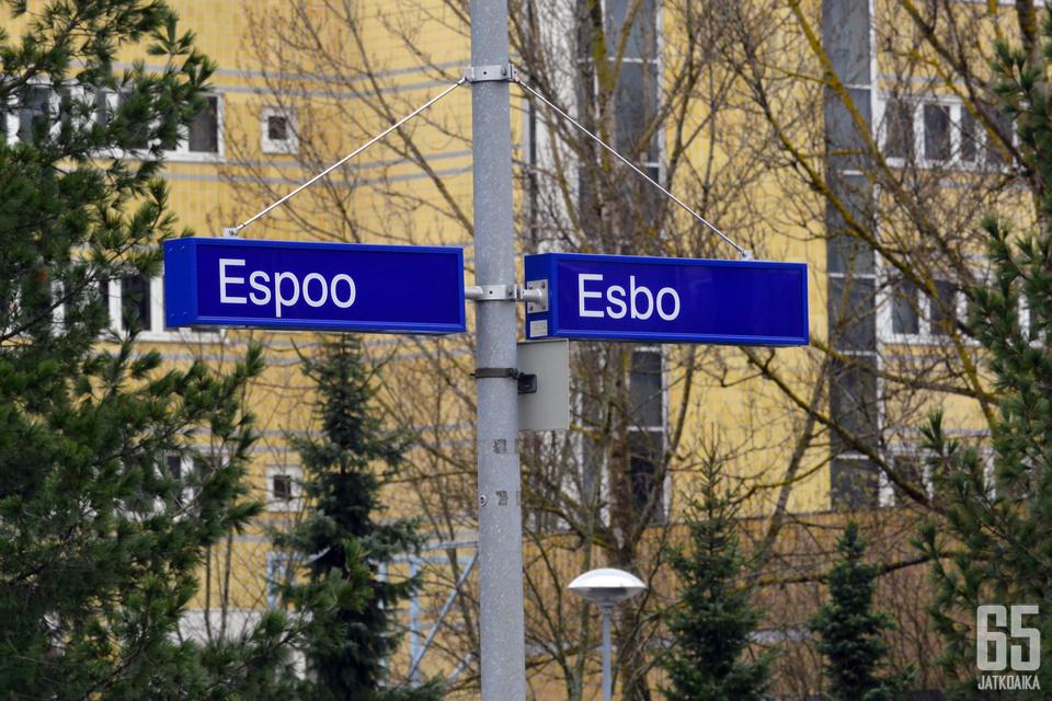 Espoon Kiekkoseura ry:n ja Espoon Palloseuran Jääkiekko ry:n yhdessä perustama Kiekko-Espoo ry:n tavoitteena on saada miesten edustusjoukkue Espooseen.