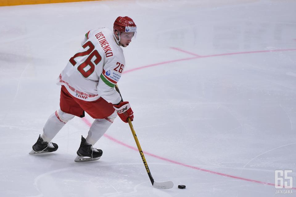 MM-kisoissakin esiintynyt Nikita Ustinenko on pelikieltoon tuomittujen pelaajien joukossa.