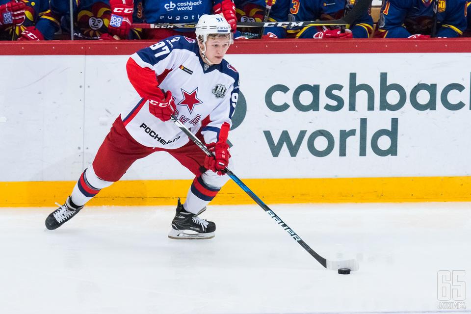 Kaprizov tekee kauan odotetun ensiesiintymisensä NHL:ssä ensi kaudella.